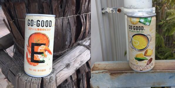12月30日・31日に購入した自販機の飲料の画像