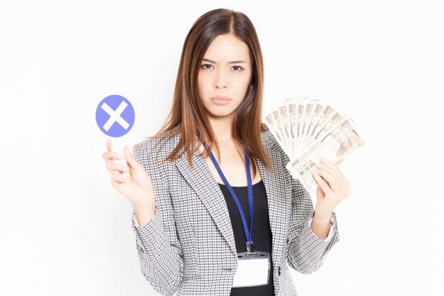 お金と女性の画像