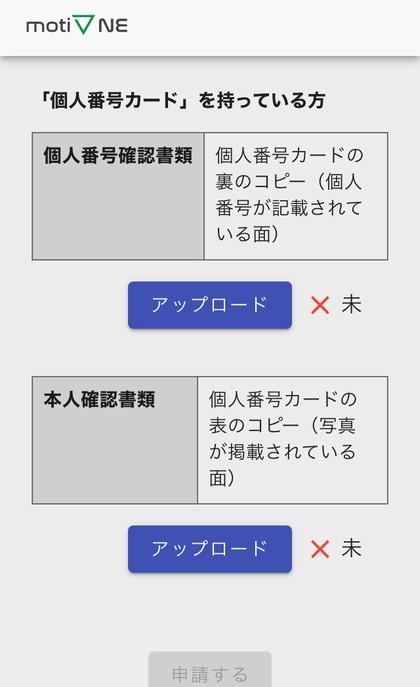 f:id:deny_labor:20210611012141j:plain