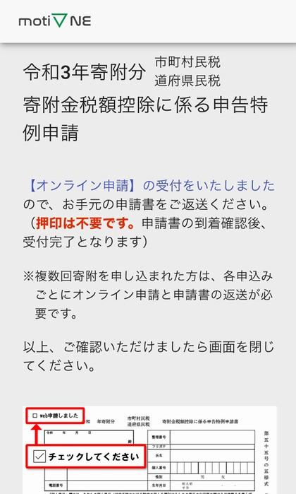 f:id:deny_labor:20210611012250j:plain