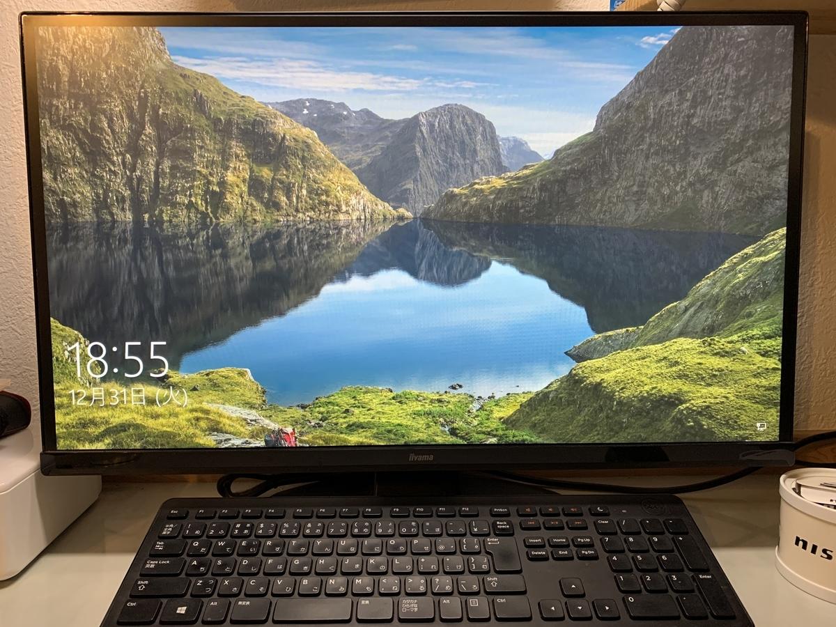 Windows10アップグレード作業完了
