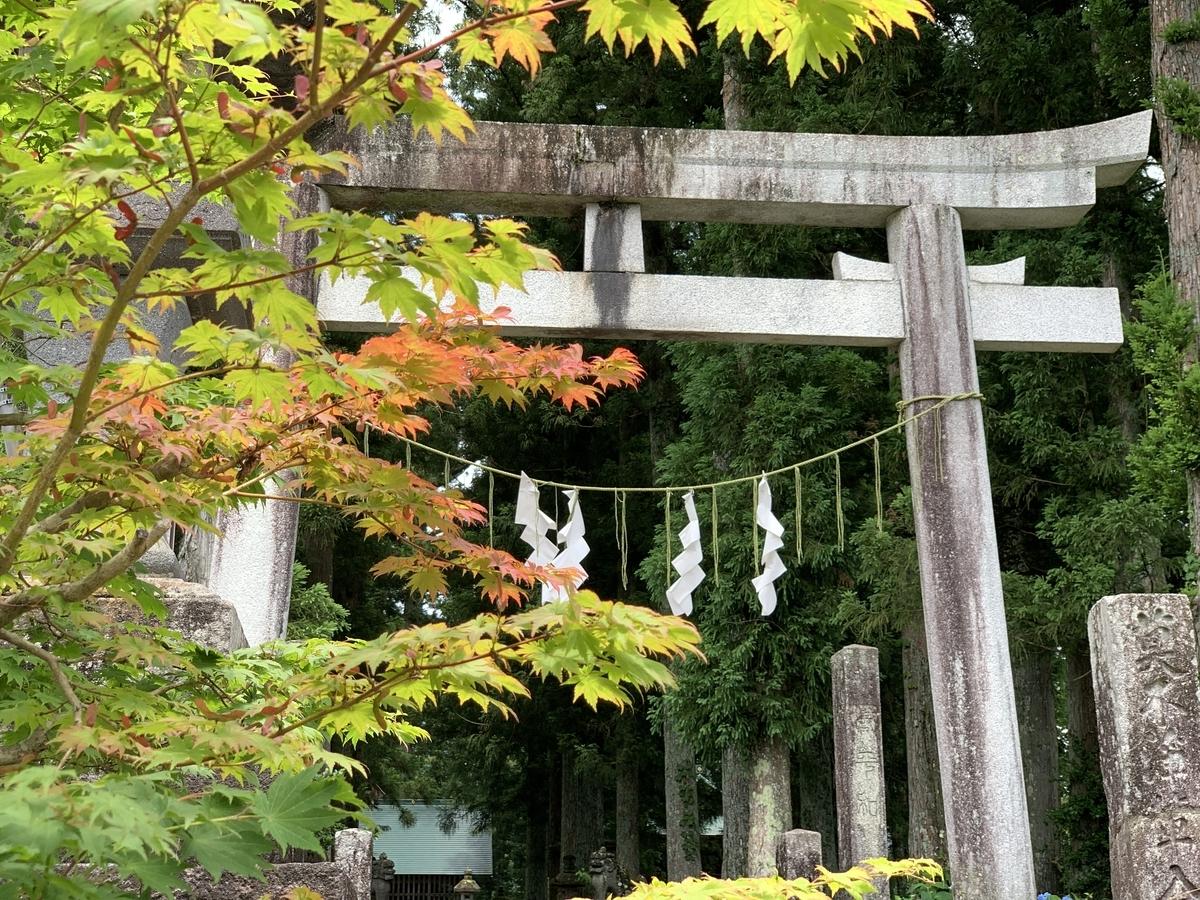 2020-06-29 黒川神社