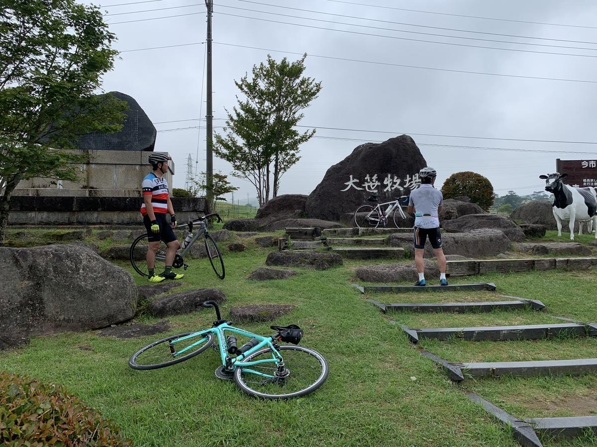 2020-08-22 栃木県日光霧降高原大笹牧場