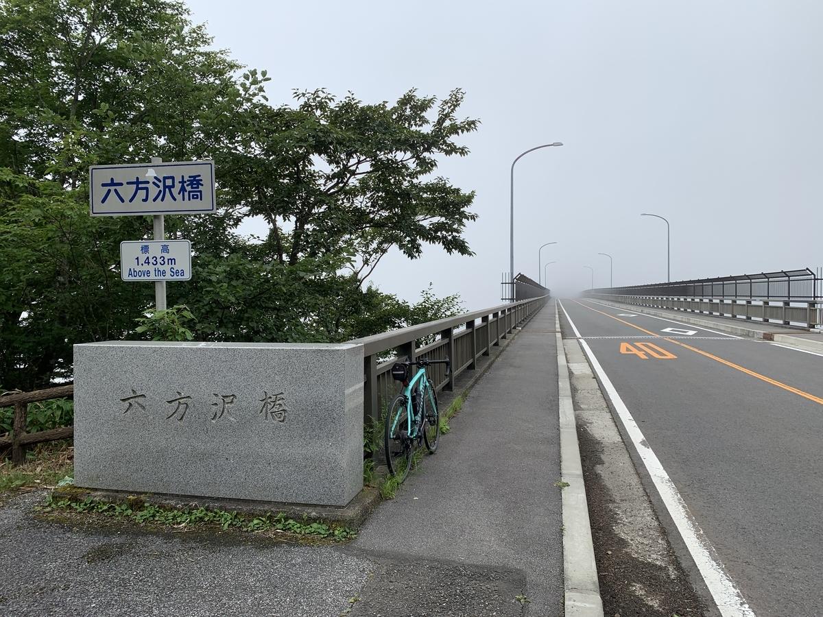 2020-08-22 栃木県日光市霧降高原六方沢橋