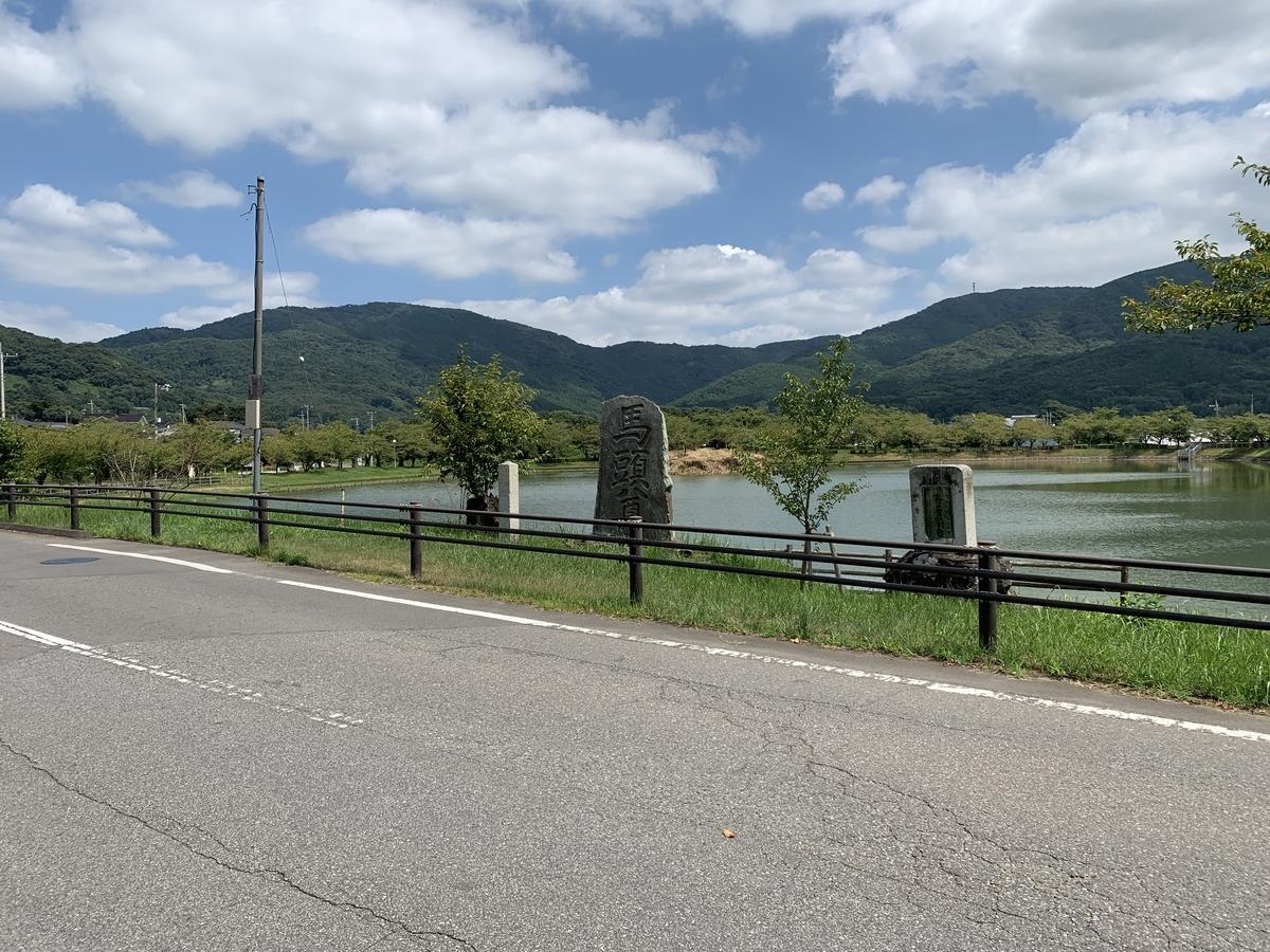 茨城県つくば市北条大池