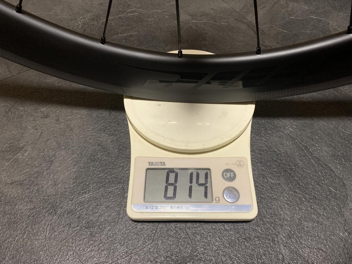 リアホイールの重量