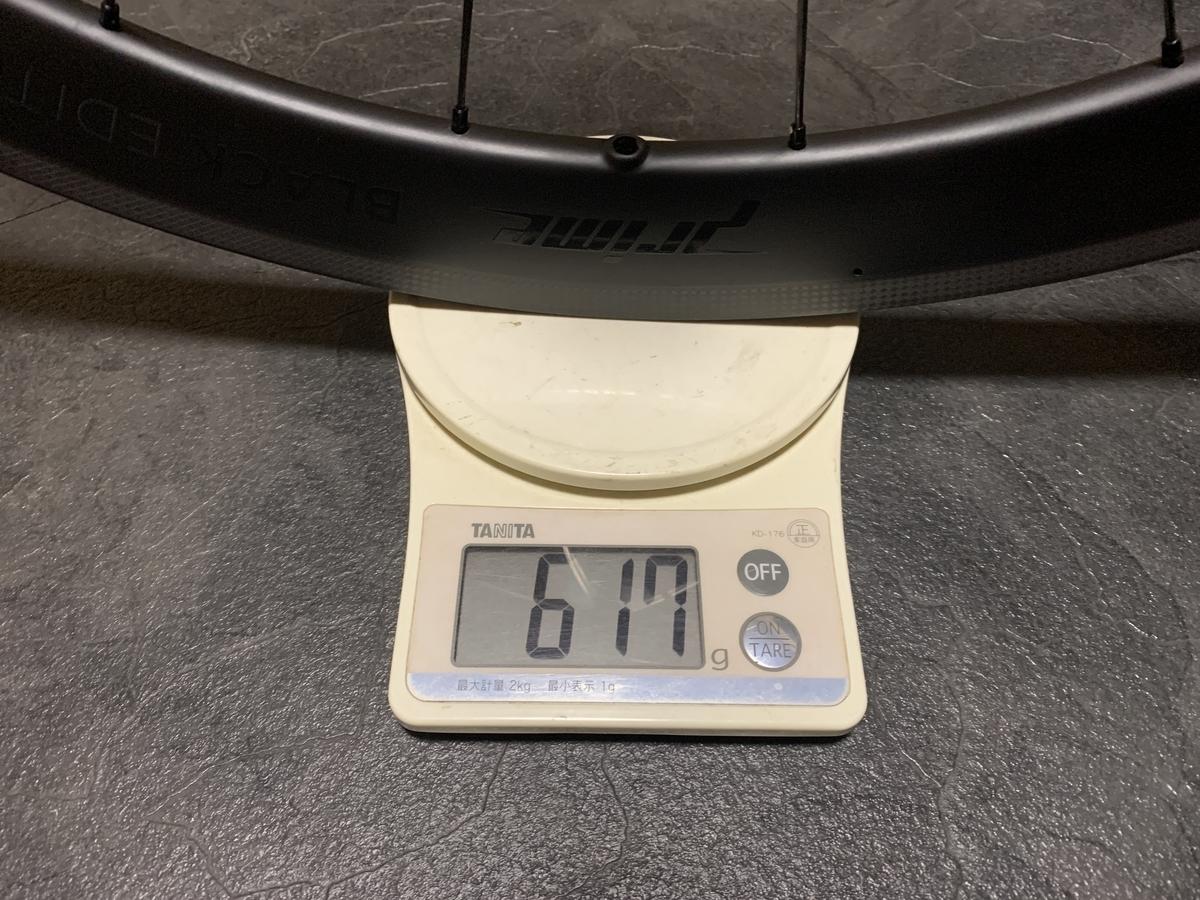 フロントホイールの重量