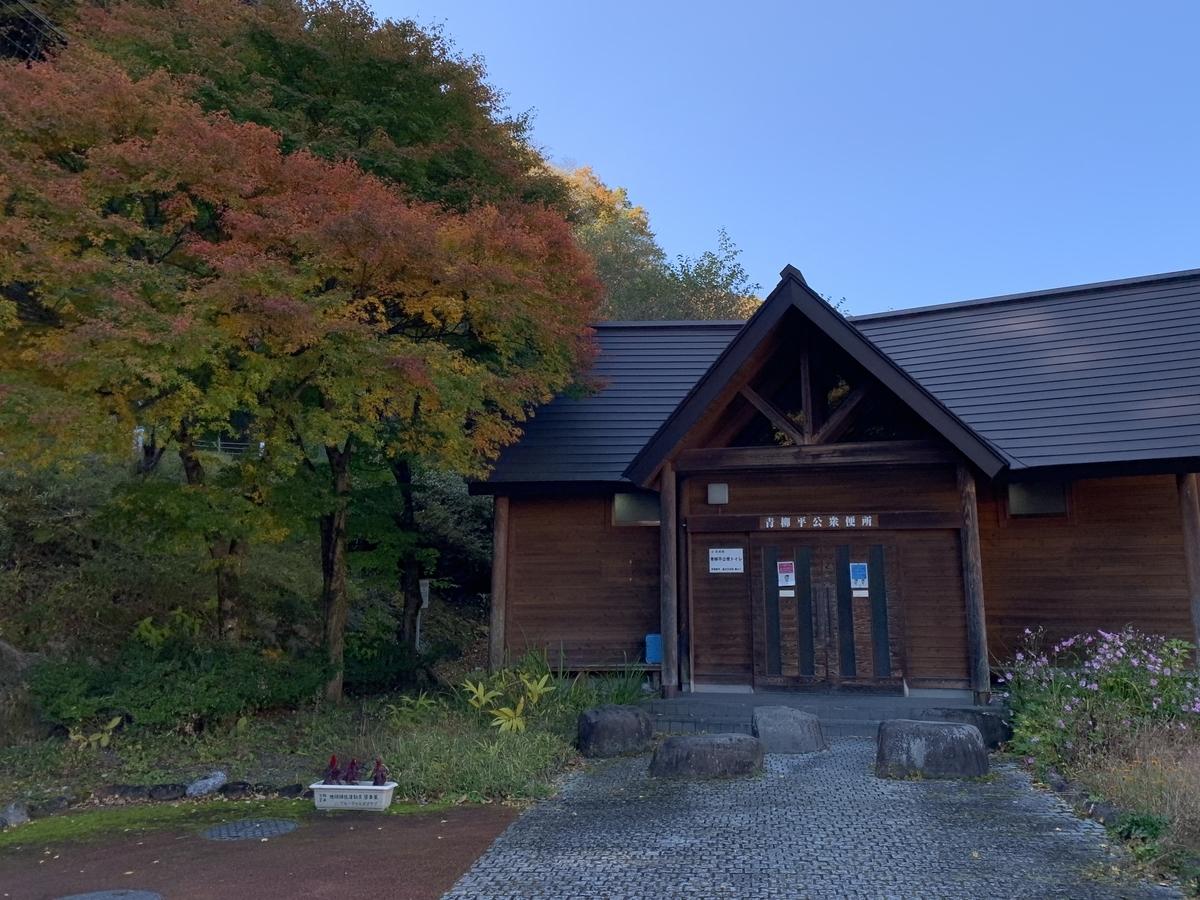 魅力の無い県ナンバーワンの栃木県からお送りする日光国立公園紅葉狩りライド