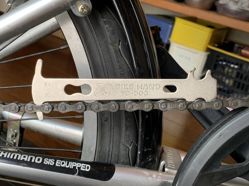 通勤自転車20インチミニベロのチェーン伸びをチェック