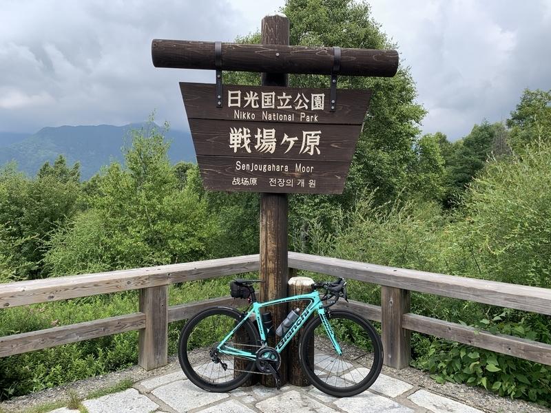 110km日光国立公園周遊ライドは獲得標高1,700m超え-映えスポット戦場ヶ原