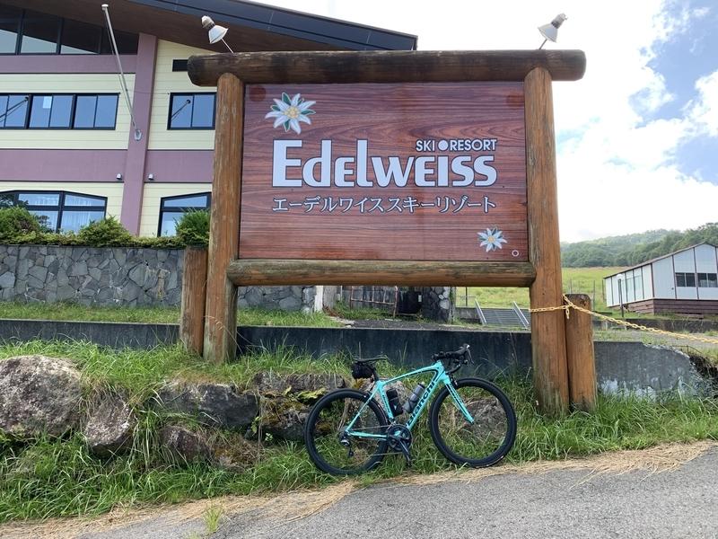 ひっそりと栃木の有名な温泉郷を巡るだけのライド-エーデルワイススキーリゾート