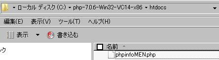 f:id:deokisikun:20160513214517j:plain