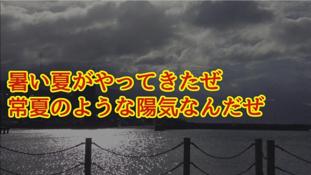 f:id:deokisikun:20160711204945j:plain