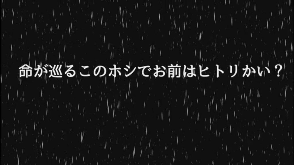 f:id:deokisikun:20160712221829j:plain
