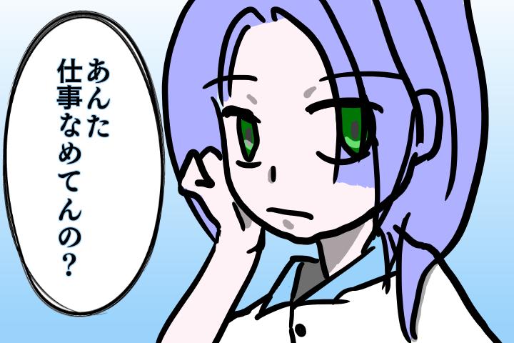 f:id:deokisikun:20160724000314p:plain