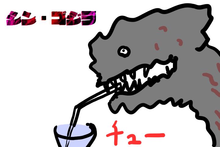 f:id:deokisikun:20160815222618p:plain