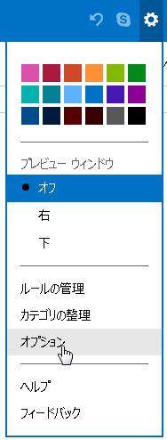 f:id:deokisikun:20160820115408j:plain:w150