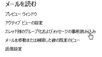 f:id:deokisikun:20160820115414j:plain:w350