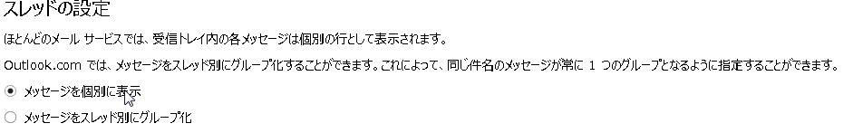 f:id:deokisikun:20160820115417j:plain
