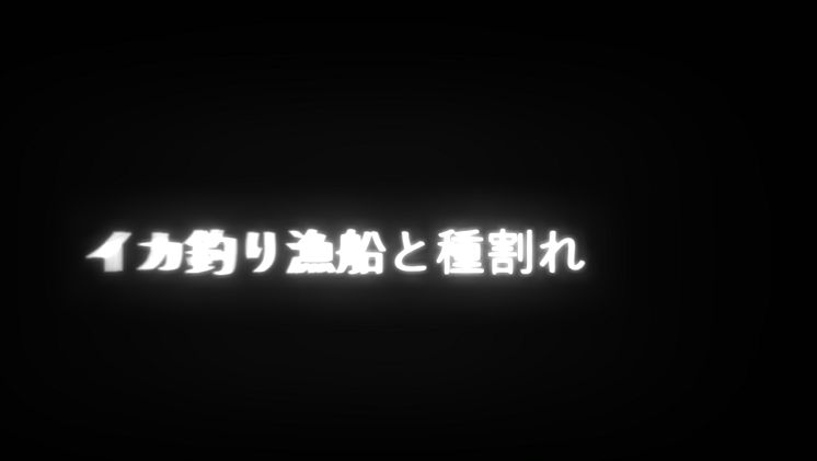 f:id:deokisikun:20161108072324j:plain