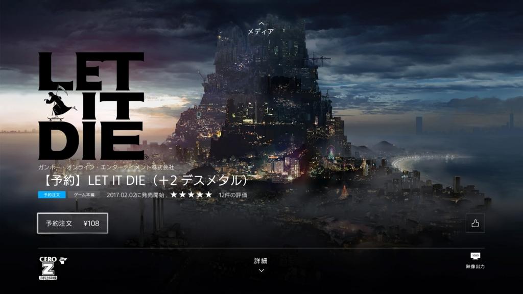 f:id:deokisikun:20170115104427j:plain