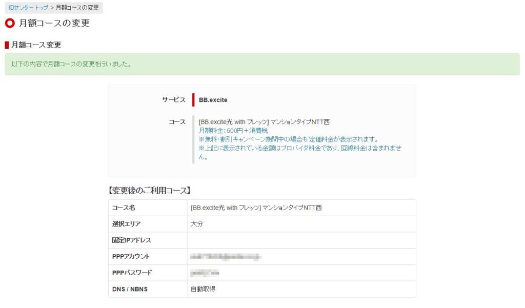 f:id:deokisikun:20170121120245p:plain
