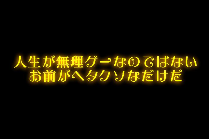 f:id:deokisikun:20170225225415p:plain