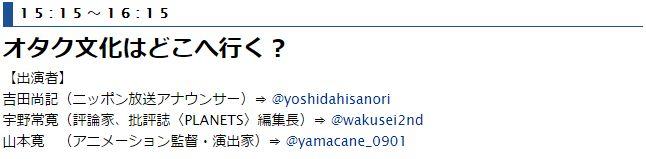 f:id:deokisikun:20170430015725j:plain