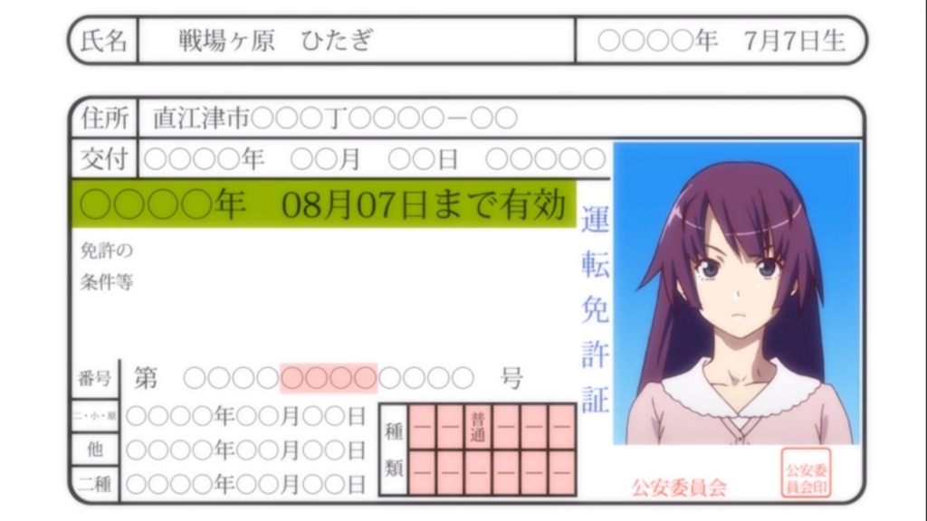 f:id:deokisikun:20170812213417j:plain