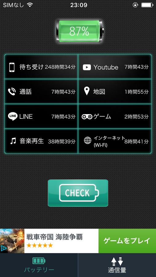 f:id:deokisikun:20170907192107p:plain