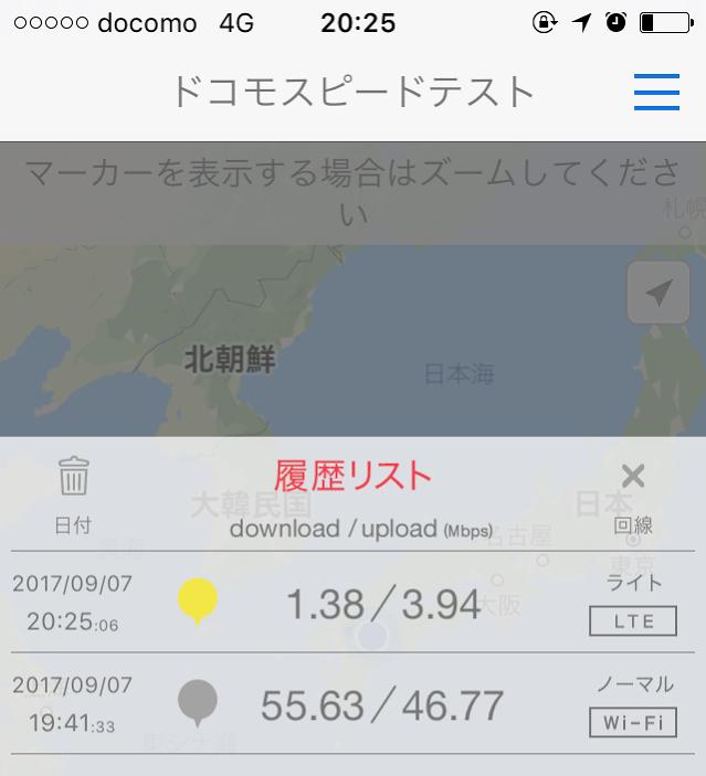 f:id:deokisikun:20170907210018p:plain