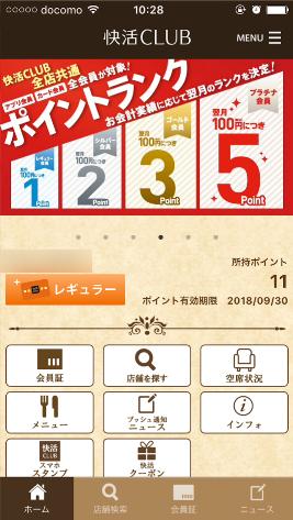 f:id:deokisikun:20170918103710p:plain