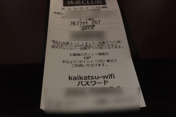f:id:deokisikun:20170918105218p:plain