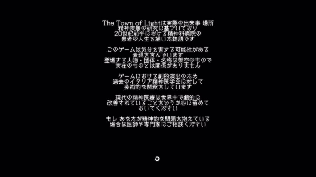 f:id:deokisikun:20171118081906j:plain