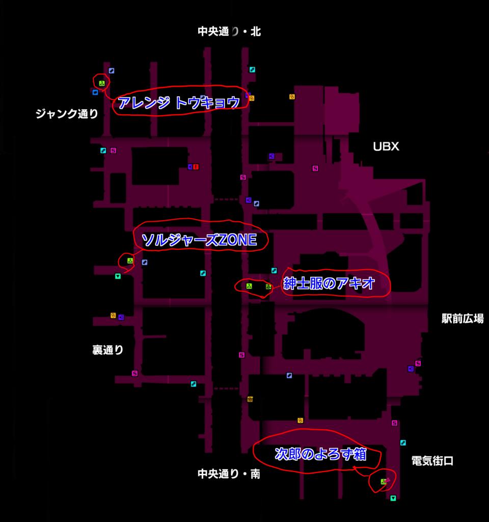 f:id:deokisikun:20171229224201p:plain