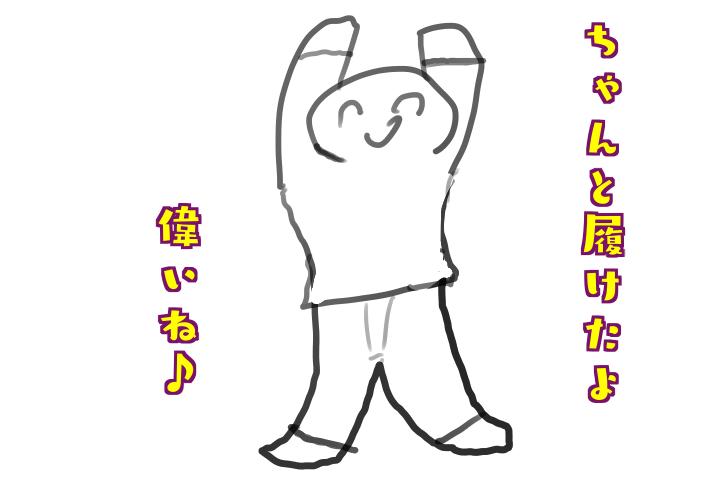 f:id:deokisikun:20180113063746p:plain:w350