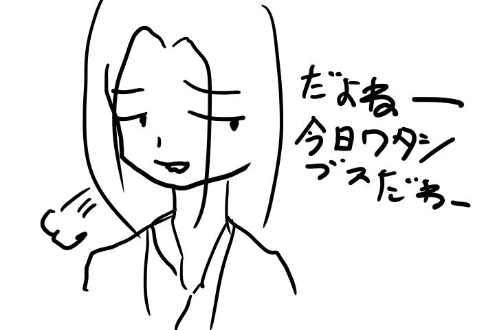 f:id:deokisikun:20180224083530p:plain