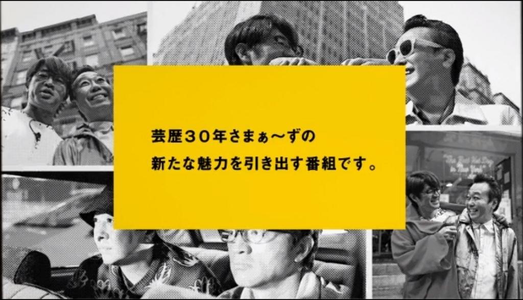 f:id:deokisikun:20180304105921j:plain
