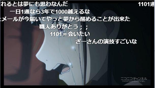 f:id:deokisikun:20180323225317j:plain