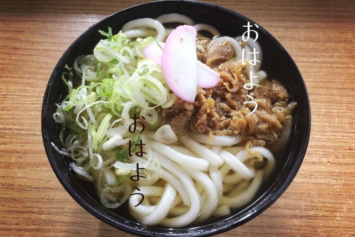 f:id:deokisikun:20180502000748p:plain