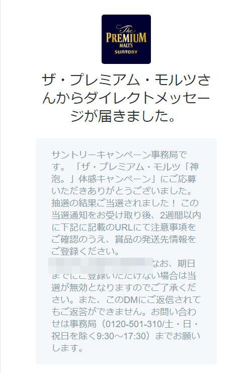 f:id:deokisikun:20180526113351p:plain