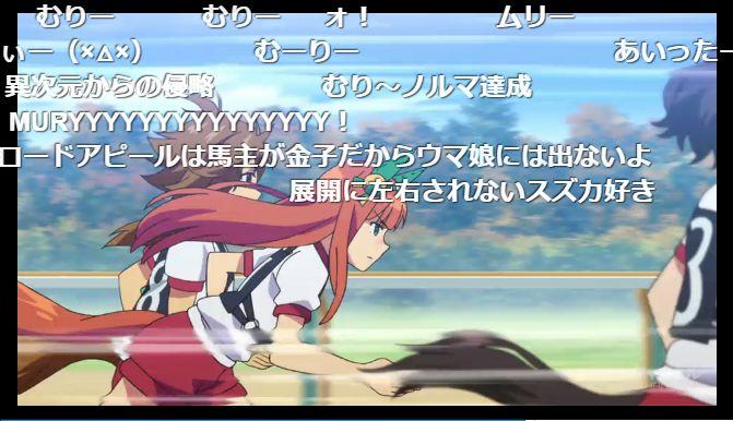 f:id:deokisikun:20180610214826j:plain