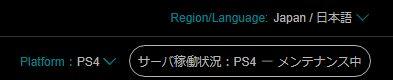 f:id:deokisikun:20180614185357j:plain