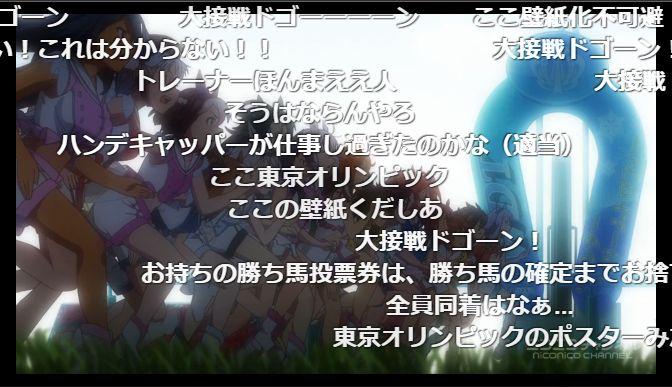 f:id:deokisikun:20180623181801j:plain