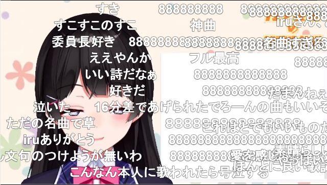 f:id:deokisikun:20180701090606j:plain