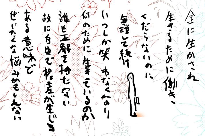 f:id:deokisikun:20180713074847p:plain