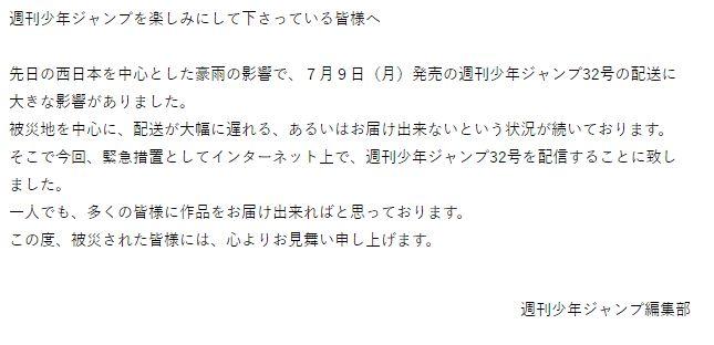 f:id:deokisikun:20180719202453j:plain