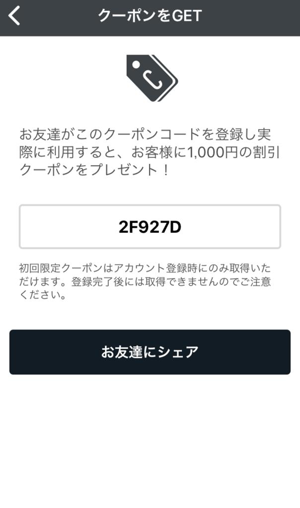 f:id:deokisikun:20180729053150p:plain:w200