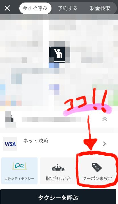 f:id:deokisikun:20180729115541p:plain