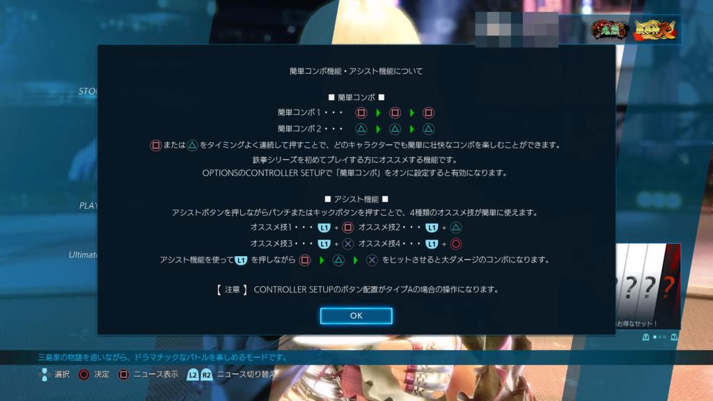 f:id:deokisikun:20180906204229p:plain